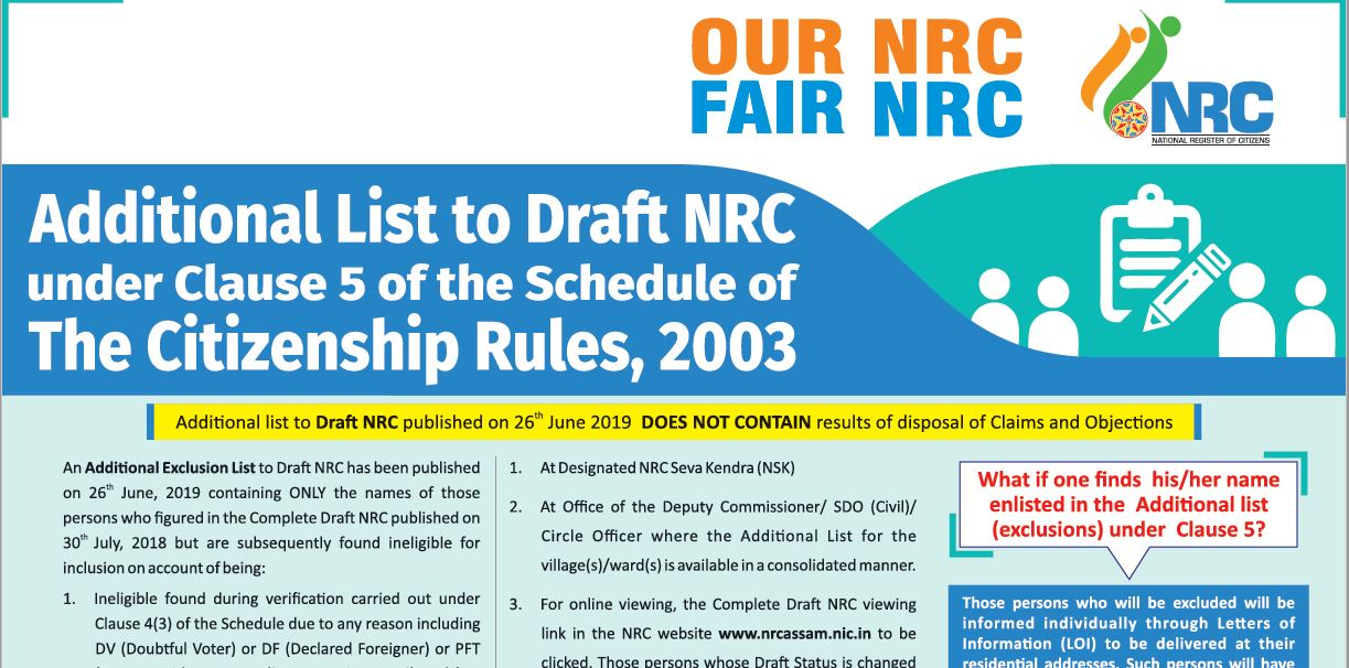 Office of the State Coordinator of National Registration (NRC), Assam